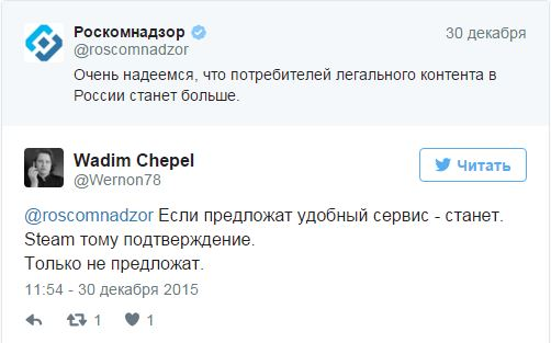 Как смотреть нетфликс в России