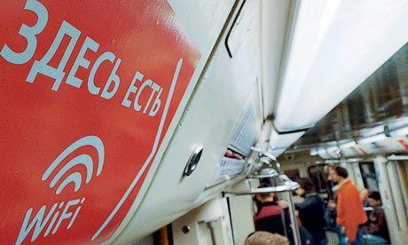 Как найти бесплатный WiFi