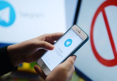 Как разблокировать Телеграм