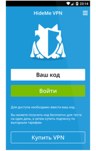 обход блокировок приложений в Play Маркет Hidemy.name