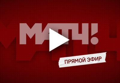 Как смотреть Матч ТВ за границей