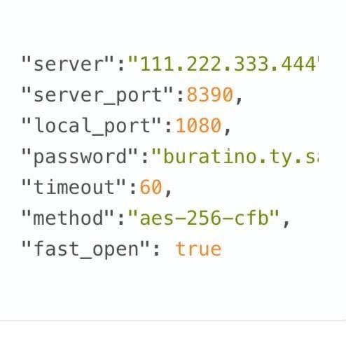 SHADOWSOCKS для обхода блокировок Рунета