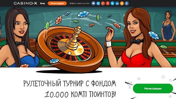 Как обойти блокировку Казино X в России. Пошаговый гид