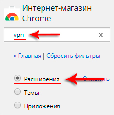 VPN расширение Оперa
