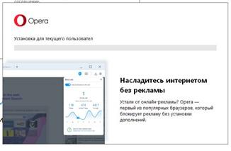 скачать vpn для браузера