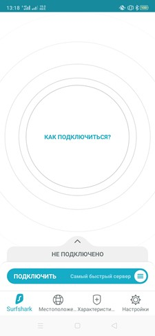 Surfshark VPN Android VPN