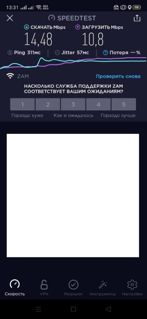 RusVPN app